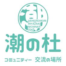 2016-ushio-logo011