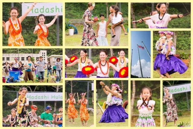 Hadashi-hula20140110