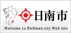logo_nitinan