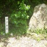 udo-kaidou