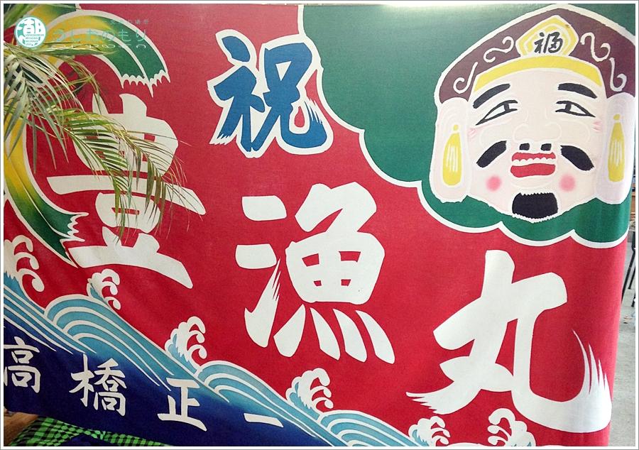 潮の杜(うしおのもり) 日南海岸にある地域の自立活性化をめざしたコミュニティー交流の場所